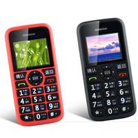 A888 Elder Senior mobile Phone Big Keypad Torch Color Screen support SOS FM