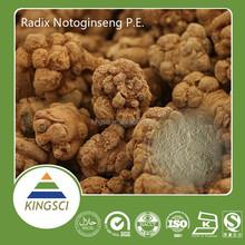 hot sales radix notoginseng powder