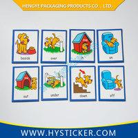 Wholesale Educational Permanent PVC Fridge Magnet for kids learning