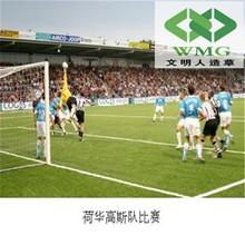campo de fútbol césped artificial