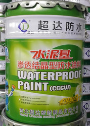 Eco-friendly Cementitious Waterproofing Coating