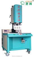 ultrasonic welding machine to weld PP plastic hot pots