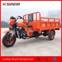 Shineray OEM service 150cc 200cc 250cc 300cc Cargo use three-wheel motorcycle