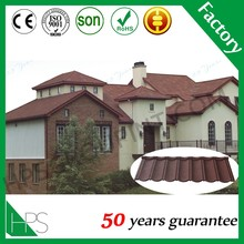 Cheap metal roofing material Bond tile roof stone coated metal roof tile