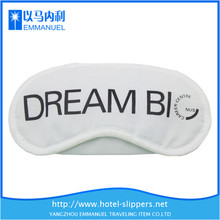 cheap sleep eye mask uk