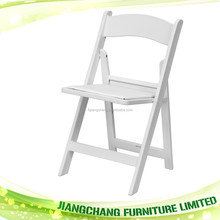 Wedding Resin Folding Chairs Outdoor Wedding White Padded Resin Folding Chair JC-R016