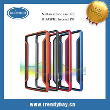 Nillkin brand slim border series armor case for HUAWEI Ascend P8