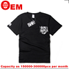 /product-gs/promotional-custom-t-shirt-sample-free-best-t-shirt-printing-machine-factory-oem-60194686283.html