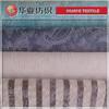 2015 latest design fabric/cotton flock printed fabric for beautiful cloth/lurex