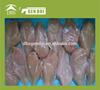 Frozen chicken breast halal chicken boneless meat halal chicken boneless meat