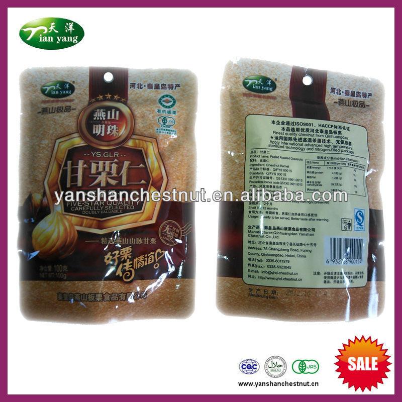 2013 nuovo organico castagne arrosto sbucciate spuntino cibo cinese per la vendita
