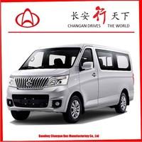 The best CHANGAN G10.2 hiace van for sale