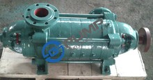 High pressure two stage water pump