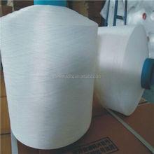 Polyester draw textured yarn polyester filament yarn DTY 150D/48F