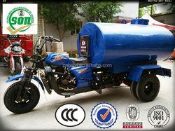 factory price good quality Dayang 2015 water tank 3 wheel motorcycle