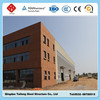 long-span steel structure prefab factory building