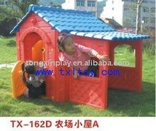 plastic play house TX-162D