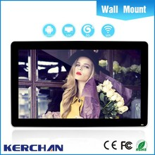19 inch WIFI LAN 3G Android advertising lcd display screen from China factory