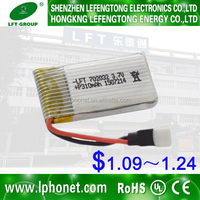 702032 310mah 3.7v rechargeable lipo rc battery with 20c