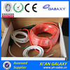 In Floor Heating System Dual-cores PVC Jacket Floor Heating Cable