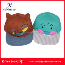 Fashion Two Tone Black/Grey /Brown/Blue OEM Wholesale Cute Animal Snapback Cap With Embroidery Snapback Hat