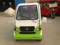2014 smart/fashion electric car for elder/family