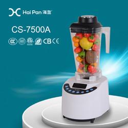 good quality juicer blender/fruit juice smart electric appliances blender mixer 2 in 1