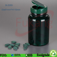 200cc 250cc dark green PET Health care bottle capsule bottle,empty 250 cc pill bottles Alibaba China