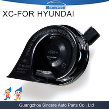 Big Price Drop Servicable Horn Accessories For Hyundai Genesis Coupe