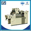 HT56IIS two color used heidelberg offset printing machine for sale