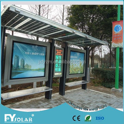 1KW Solar Power Panel for BIPV Projects solar BIPV project glass BIPV solae panel