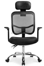 office manager mesh chair