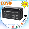 Storage GEL battery 12V 150Ah dry battery for UPS