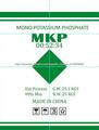 alta calidad fosfato de potasio Mono