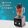 grind food blender with plastic jar soundproof mixers fruit blender blender spare parts