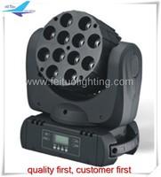 Free shipping (20 pieces) pub dj light rgbw 4-in-1 led moving head, 12x10w led moving head beam