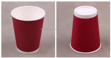 Hot water paper cups