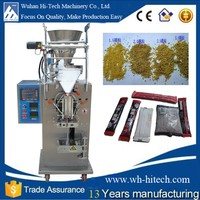 Vertical 500g 1kg Rice Packing Machine for rice sugar beans