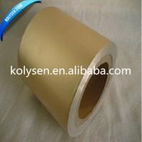 Aluminium foil laminated paper for cigarette box liners