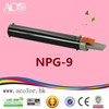 Made in China high quality toner kit NPG-9 for printer consumables