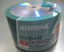 RISENG 8x 9.4GB 120MINs DS blank dvd cd/blank dvd print/blank double side media dvd