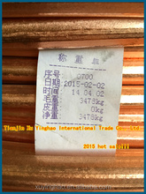 2015 hot!!! xuyinghao supply copper rod price /copper wire rod 8mm