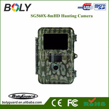no motion blur IR deer hunting camera Bolyguard SG560X-8mHD with 8MP image and 720P HD videos for your wonderful hunting