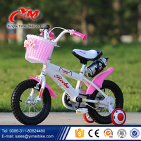 CE approved child bicycle in China , cheap kid bike price ,kids bicycle for children