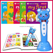 Multi-fuctions product educational toy voice children dictionary learning toy reading pen