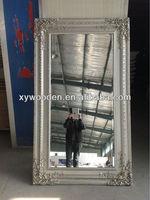 Shabby Vintage Style Bevel Edge Mirror Silver Coloured Frame