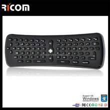 Mini Wireless Air Mouse with QWERTY Keyboard for Set Top Box--T6--Shenzhen Ricom