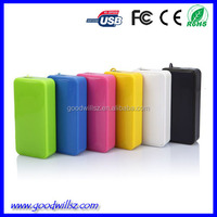 2015 china best products alibaba co uk power bank 5200 china products