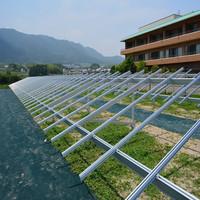 Aluminum PV Solar Panel Ground Mounting System / Solar Panel Brackets