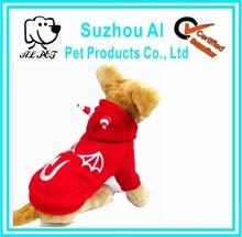 New Style Soft wholesale plain Winter Dog Coat